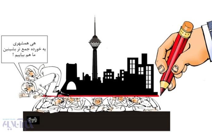 خط فقر در شهرهای مختلف و برای افراد مختلف متفاوت است، عدد پنج میلیون تومان میانگینی است که احتمالا برای تهران مطرح شدهاست.