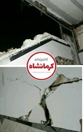 خسارت زلزله امشب کرمانشاه