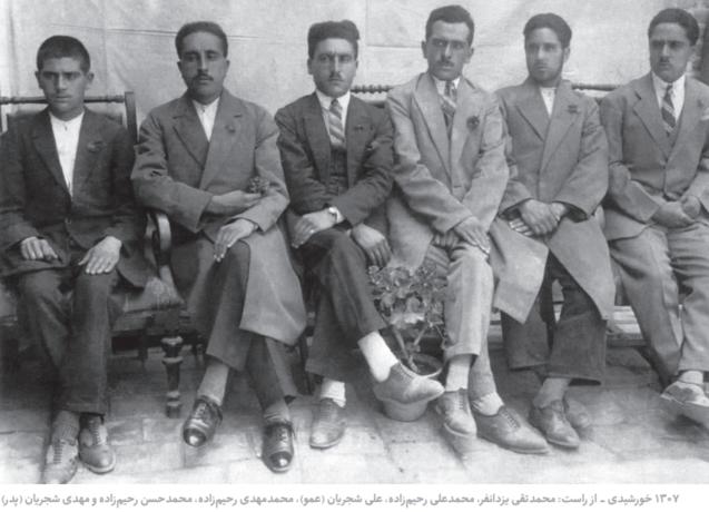 resized 984503 872 - تصاویر دیده نشده از استاد محمدرضا شجریان