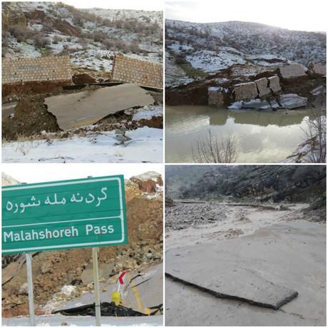 قطع شدن پل ارتباطی روستای دهبزرگ پادنا که ارتباط ۹ روستا بود/چهار محال و بختیاری