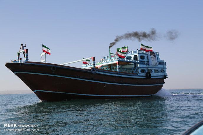 به مناسبت روز ملی خلیج فارس