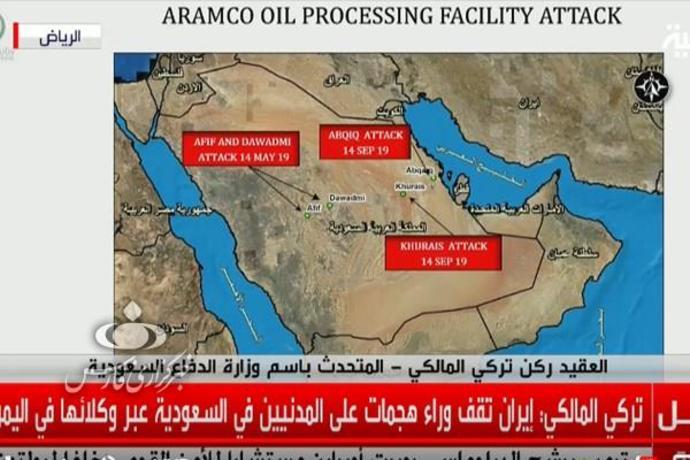 نقشه موقعیت حملات یمن به مواضع سعودی