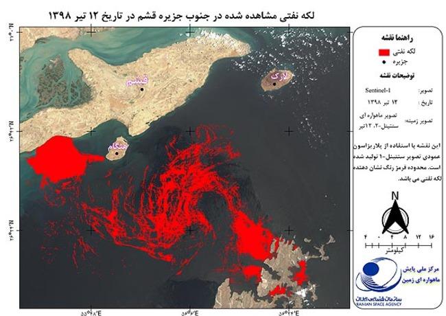 نقشه لکه نفتی بر روی تصویر ترکیب رنگی طبیعی Sentinel-1