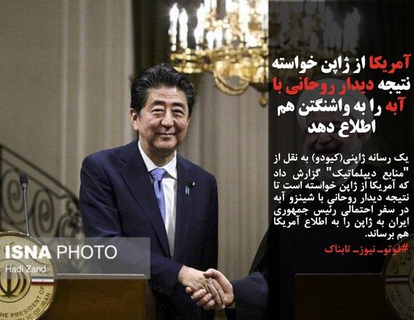 یک رسانه ژاپنی(کیودو) به نقل از
